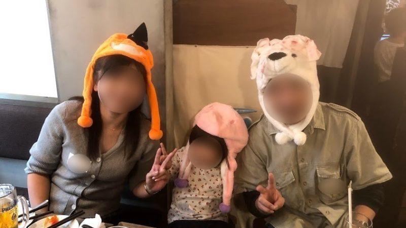 エスクル神奈川 ハロウィンパーティ 開催報告