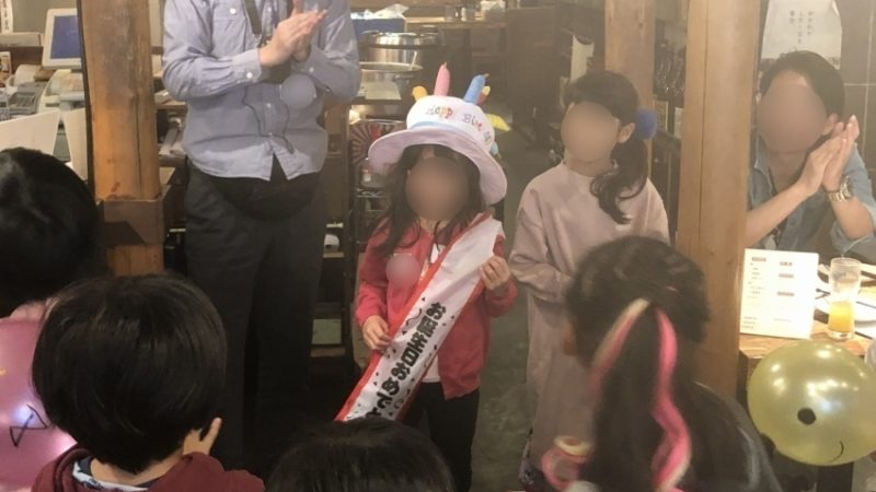 エスクル神奈川 横浜交流会 開催報告