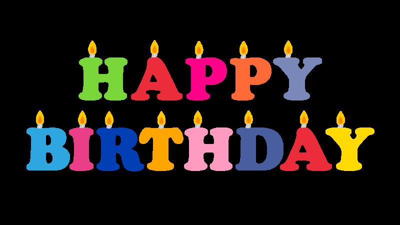 みんなでお祝いしよう!Happy Birthdaysプロジェクト