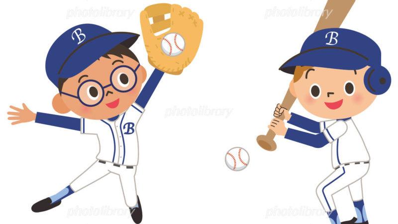 ひとり親家庭の野球費用を支援 プロ野球選手会