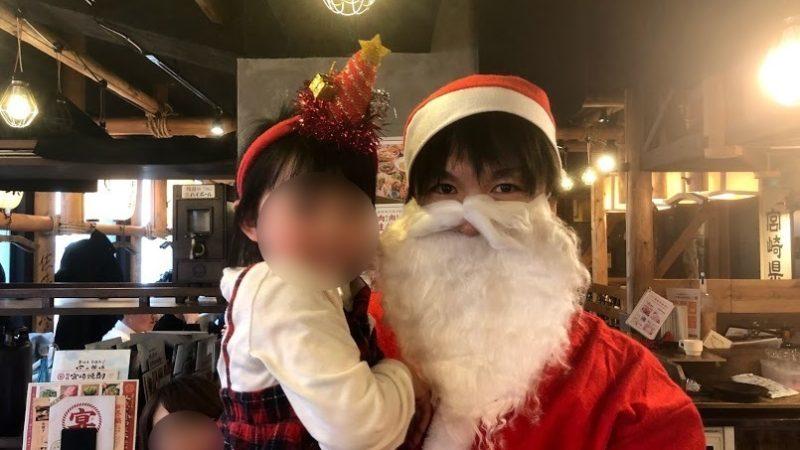 エスクル神奈川 クリスマスパーティ 開催報告