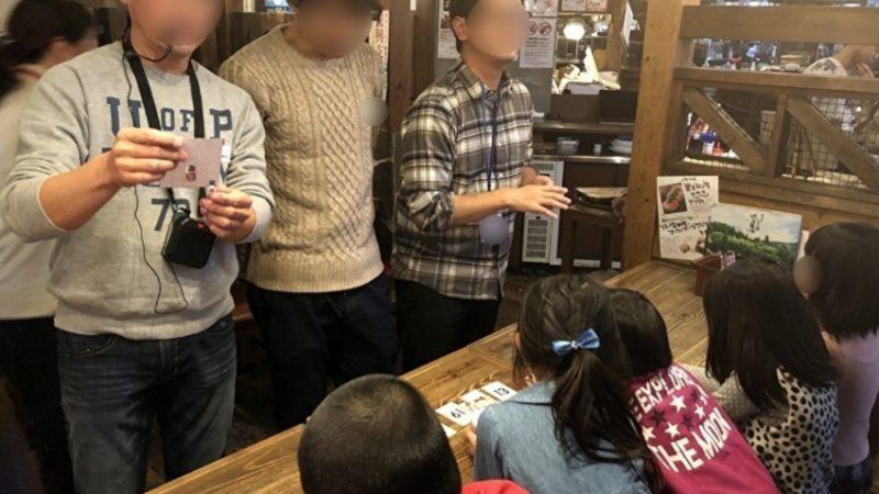 エスクル名古屋 福引ビンゴ新年会 開催報告