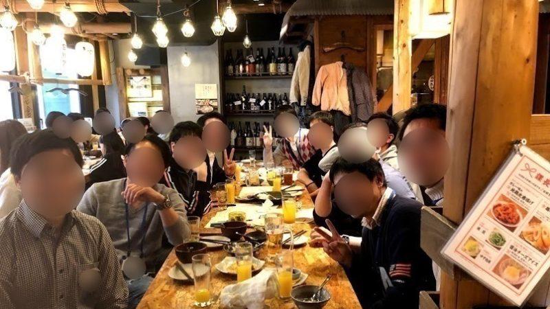 エスクル神奈川 福引ビンゴ新年会 開催報告