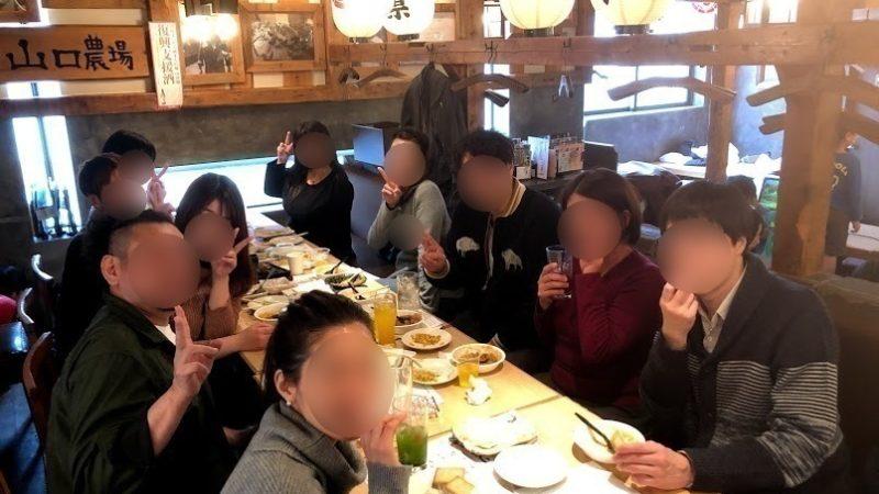 エスクル大阪 福引ビンゴ新年会 開催報告