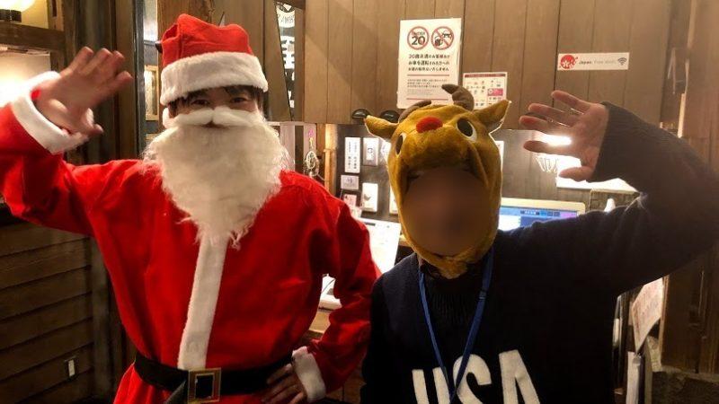 エスクル埼玉 クリスマスパーティ 開催報告
