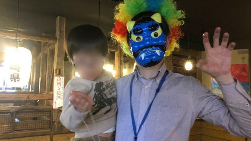 エスクル名古屋 節分&バレンタインパーティ 開催報告