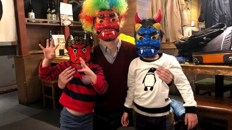 神奈川 横浜 節分&バレンタインパーティ 開催報告