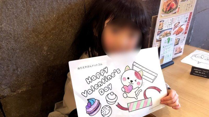 大阪 節分&バレンタインパーティ 開催報告