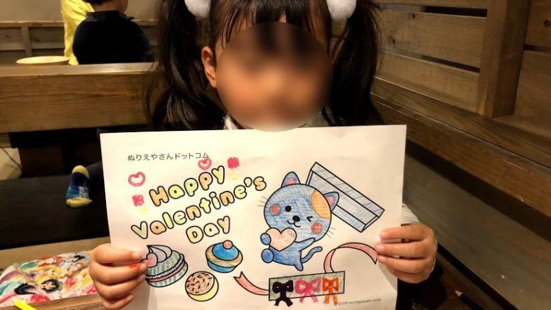 エスクル兵庫 節分&バレンタインパーティ 開催報告
