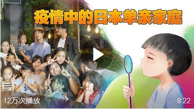 香港のテレビ局に取り上げられました