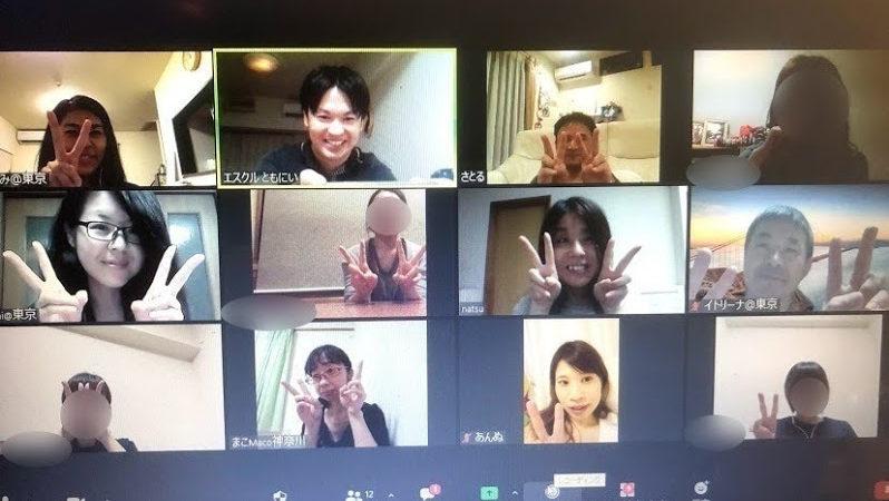 オンライン交流会・ひとり親LINEグループ活動報告(8月・9月 )