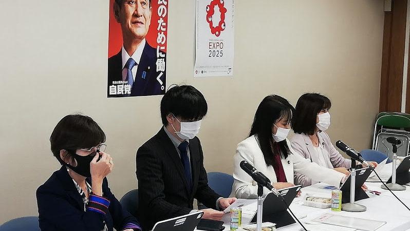 自民党 女性活躍推進特別委員会 講演・メディア報告