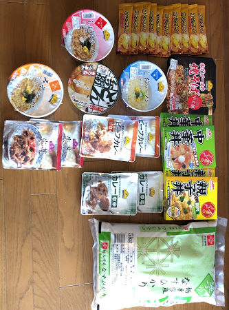 お米5kg+食材セット・日用品配布(尼崎市、伊丹市、川西市、宝塚市、西宮市)