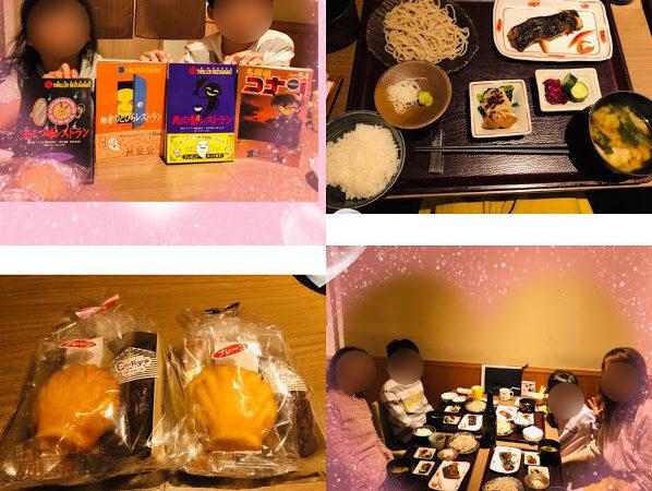 保護中: 日本料理店との連携(ひとり親LINEグループ)