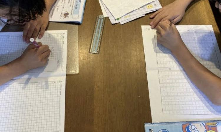 コロナ休校で広がる教育格差(朝日新聞AERAに取り上げられました)